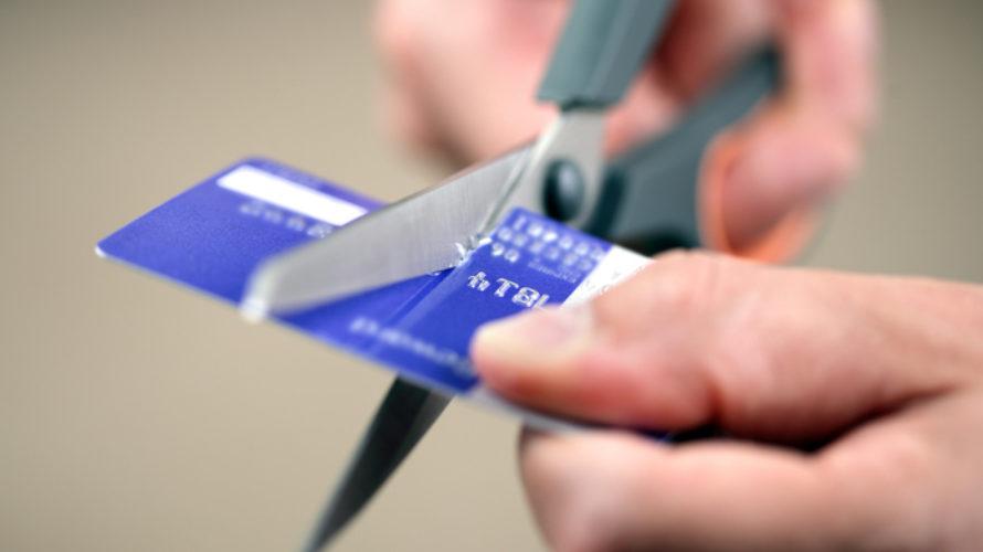 ¿Cancelar una tarjeta afecta el score de crédito?