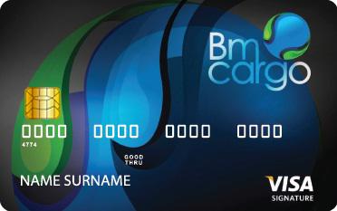 Visa BM Cargo Signature